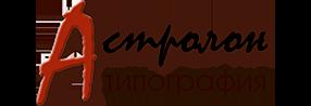 Астролон | Типография